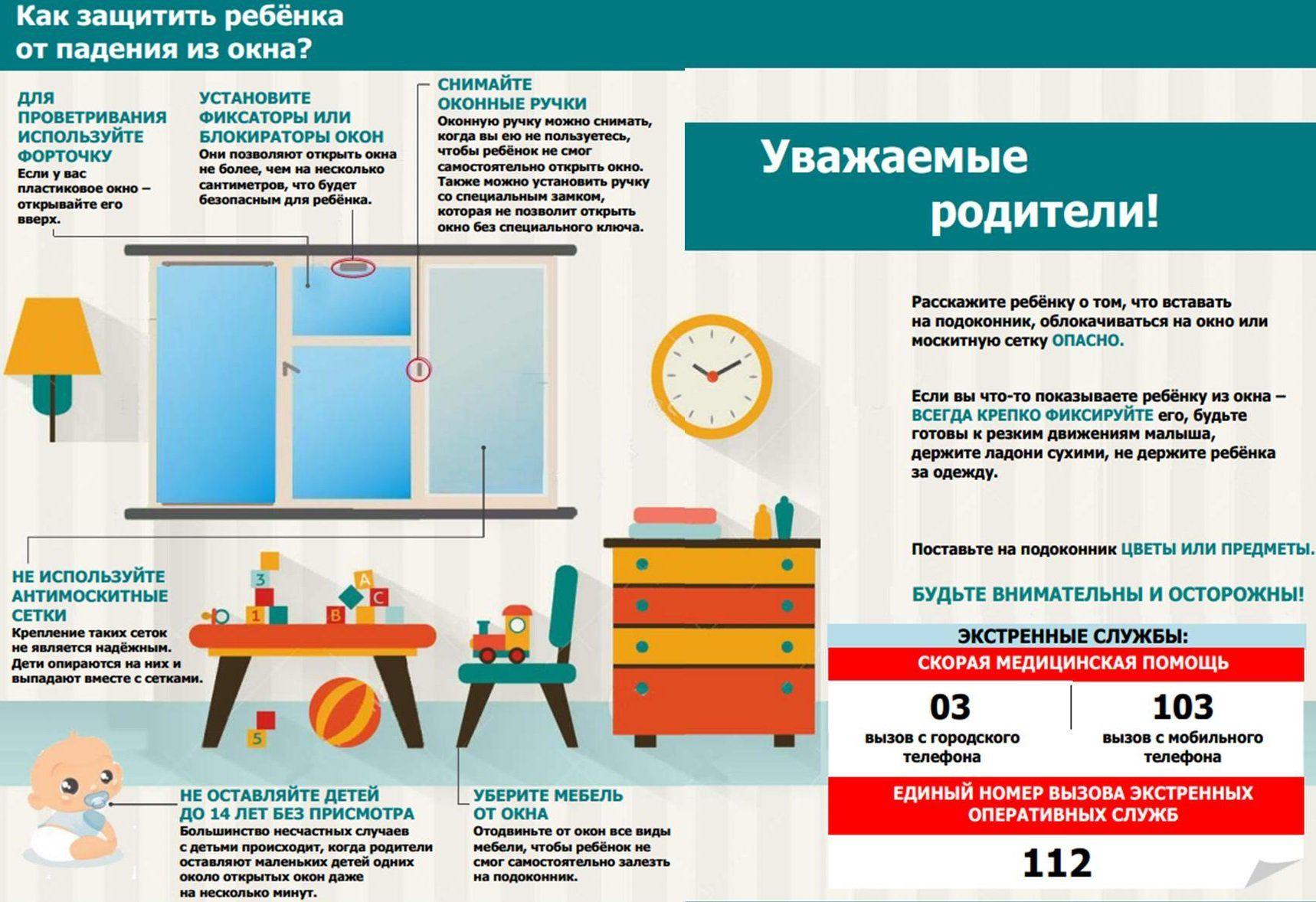 b_0_0_0_00_http___sadmolodej.ru_wp-content_uploads_2020_06_Prilozhenie41.jpg