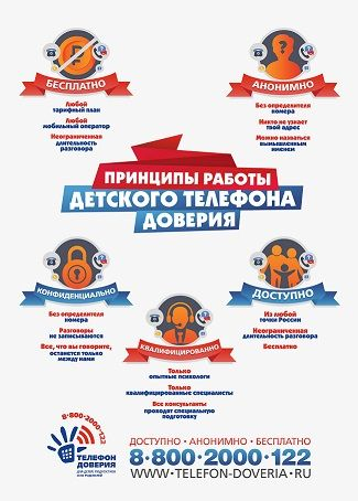 b_0_0_0_00_http___school-desn-4.gov67.ru_files_299_page-5p-i.jpg