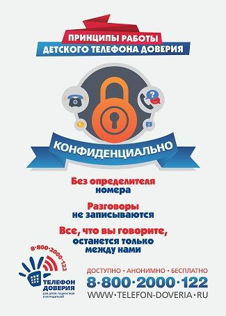 b_0_0_0_00_http___school-desn-4.gov67.ru_files_299_page2-5p-i.jpg