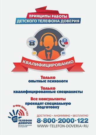 b_0_0_0_00_http___school-desn-4.gov67.ru_files_299_page3-5p-i.jpg