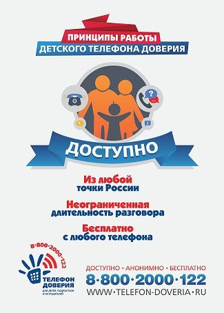 b_0_0_0_00_http___school-desn-4.gov67.ru_files_299_page4-5p-i.jpg