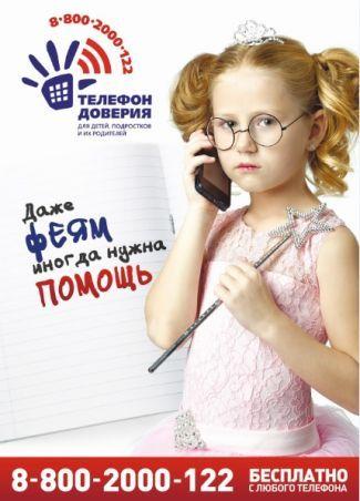 b_0_0_0_00_http___school-desn-4.gov67.ru_files_299_resize_feya_325_452.jpg