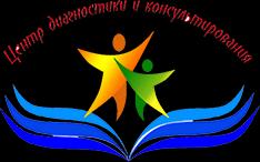 b_0_0_0_00_http___www.diagnoz-educentr.ru_files_design_logo.png