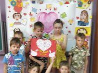 Подробнее: День семьи, любви и верности 08.07.2020