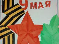 Подробнее: 75 лет Победы в Великой Отечественной войне