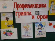 Подробнее: Выставка рисунков и плакатов