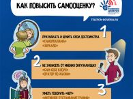 c_195_145_16777215_00_images_samootsenka2-2-736x1024.jpg